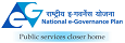 Link to National eGovernance